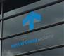 van der Grond reclame logo
